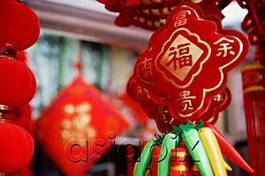 AsiaPix - Decorations for Chinese New Year
